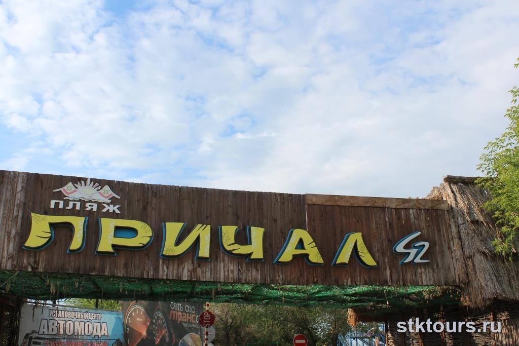 Цены на отдых на озере Яровое 20172018 Алтайский край